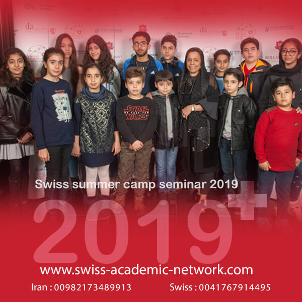 Swiss summer camp seminar 2019